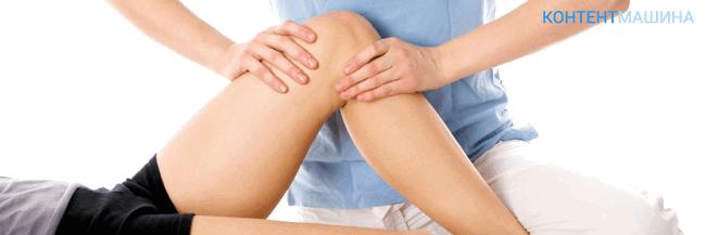 Изображение - Подготовка к артроскопии коленного сустава unnamed-file-51