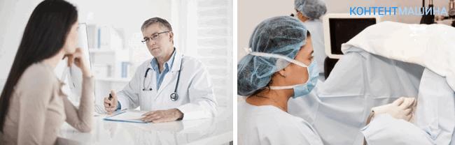 Биопсия эндометрия - выявить показания к процедуре