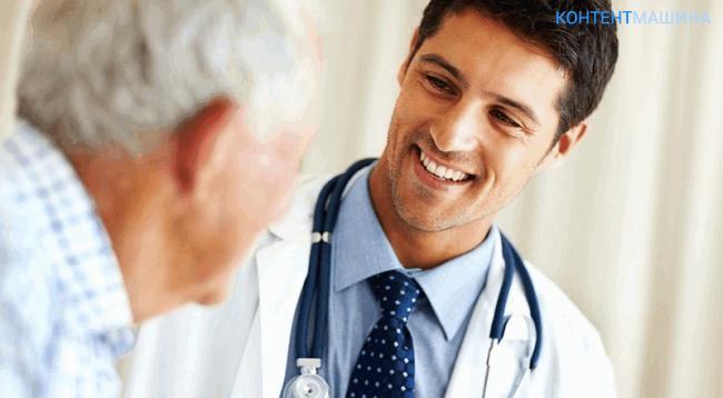 Диалог с врачом после операции