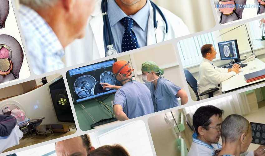 Трепанация черепа - иконка статьи