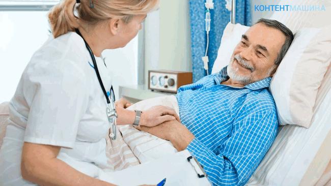 Операция по дроблению камней в почках - восстановление пациента